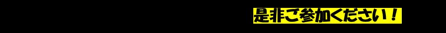 インクルー